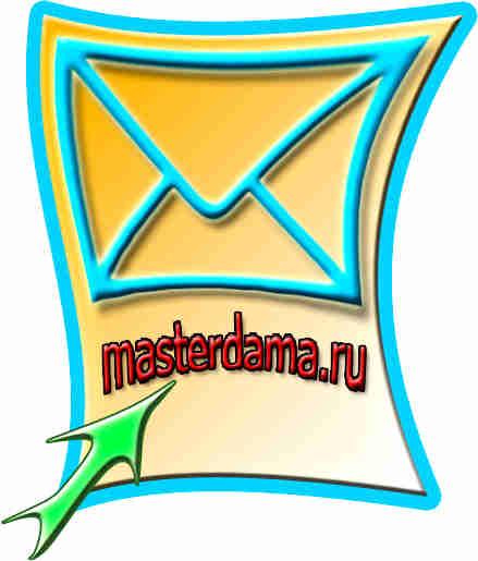картинка для статьи Мои контакты и услуги сайта masterdama.ru